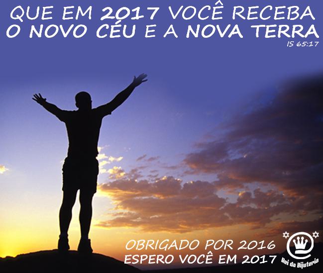 email-finaldeano-2016
